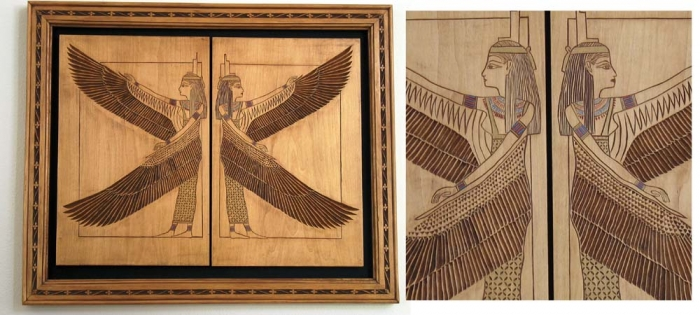 Egyptian carving - King Tut - 24