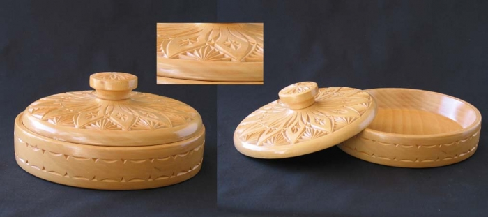 Covered Bowl 4.5